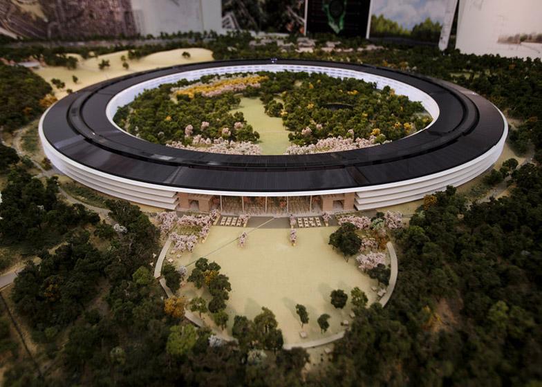 Офис на компанията Apple