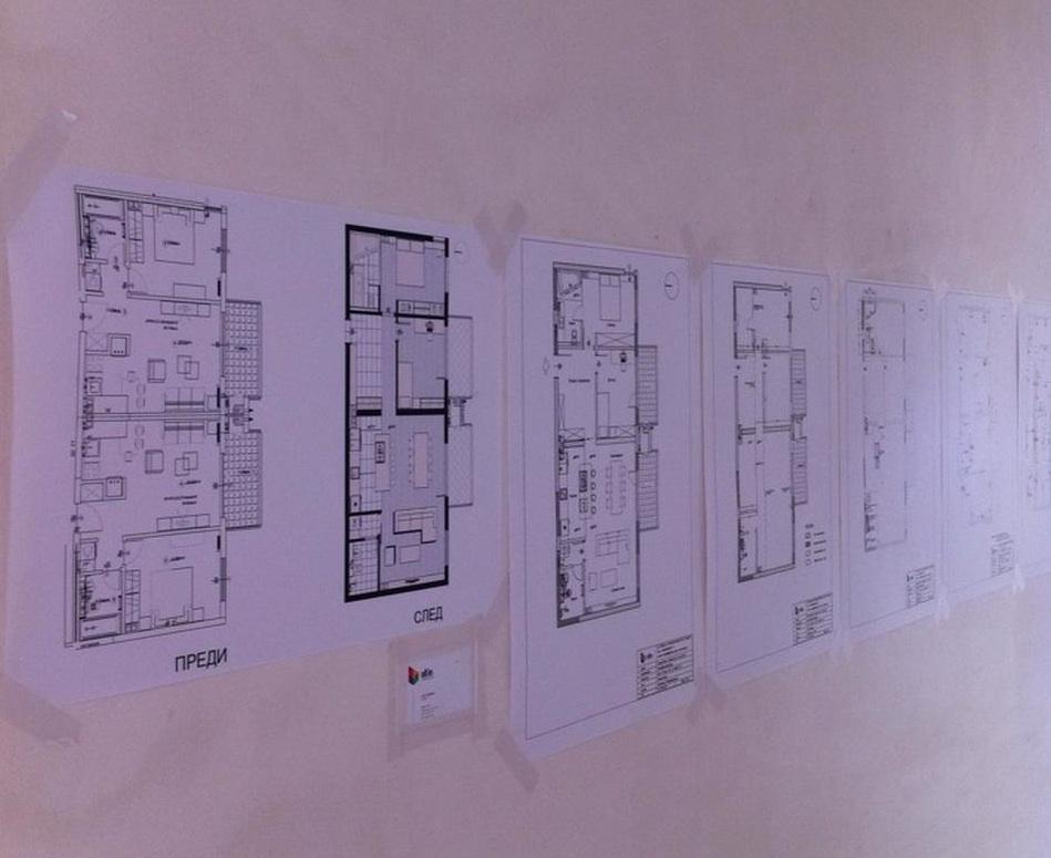 Архитектурни чертежи на обект