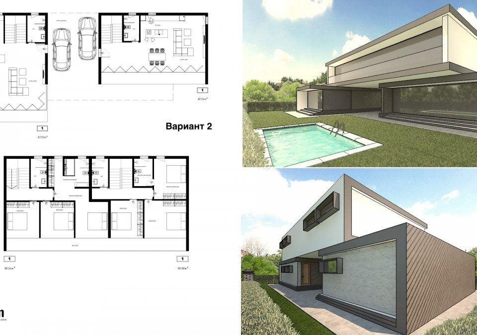 Архитектурен проект на къща