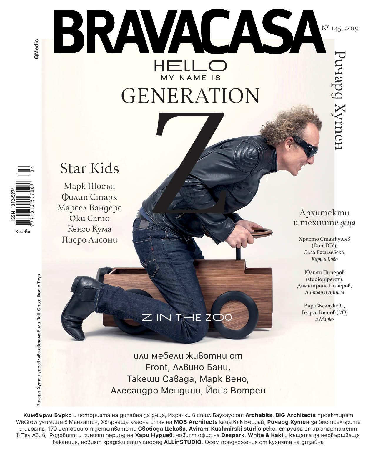 BravaCasa 2019