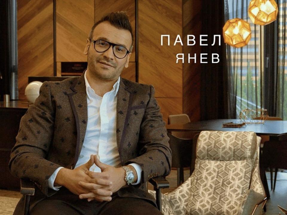 Architect Pavel Yanev