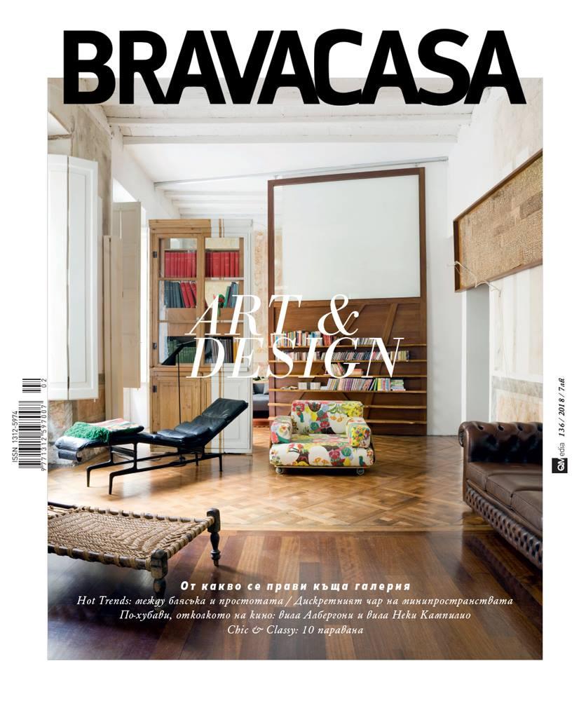 BravaCover_2018