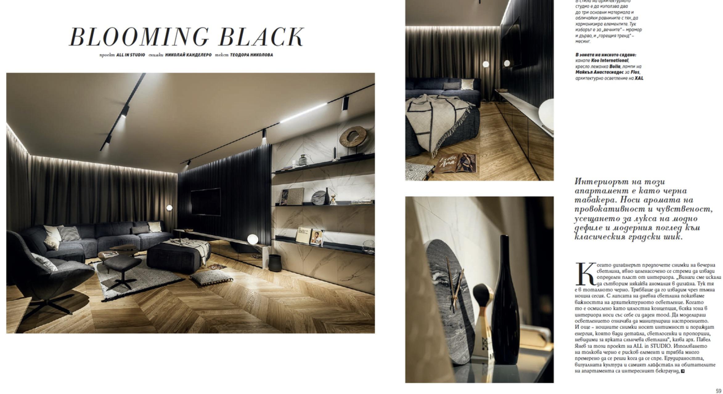 Bravacasa-interioren-dizain-residential-park-sofia2
