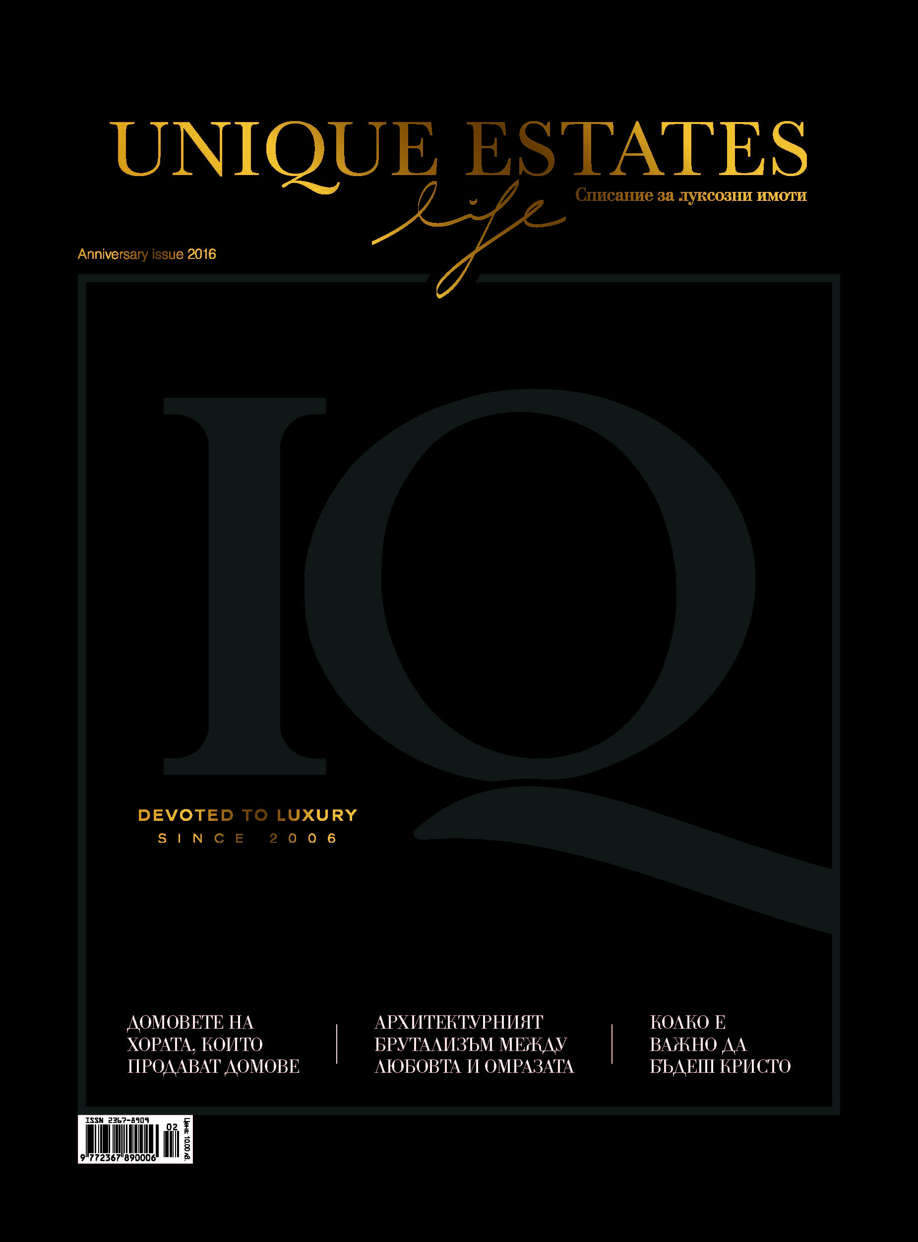 Unique Estates Anniversary ISSUE Cover