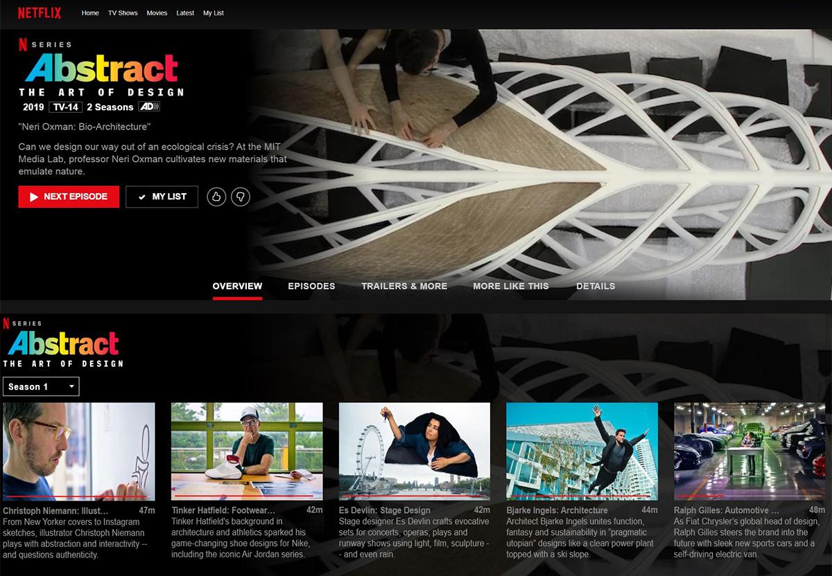 Топ 10 филми за дизайн и архитектура